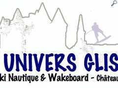 picture of UNIVERS GLISSE - École de Ski Nautique & Wakeboard